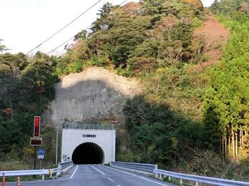 akihara.jpg
